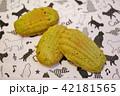 抹茶マドレーヌ、シェル型(Matcha Madeleine) 42181565