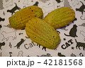 抹茶マドレーヌ(シェル型) 42181568