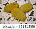 抹茶マドレーヌ(シェル型) 42181569