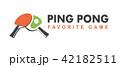 卓球 ピンポン ラケットのイラスト 42182511