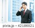 男性 ビジネスマン 40代の写真 42186021