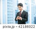男性 ビジネスマン 40代の写真 42186022