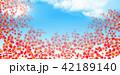 紅葉 秋 葉のイラスト 42189140