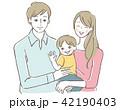 抱っこ 育児 ベクターのイラスト 42190403