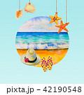 ひとで ヒトデ 海星のイラスト 42190548