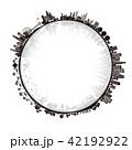 街並みのイラスト 地球 42192922