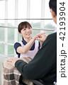 シニア 女性 介護の写真 42193904