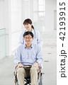 シニア 介護 老人ホームの写真 42193915