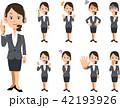 女性 表情 仕草のイラスト 42193926