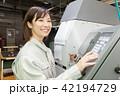 工場 人物 働く マシニング 42194729