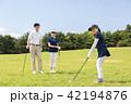 ゴルフイメージ 42194876