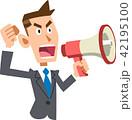 拡声器で意見を伝えるビジネスマン_青いネクタイ 42195100