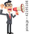 拡声器で意見を伝えるビジネスマン拡声器で意見を伝えるビジネスマン_赤いネクタイ 42195108