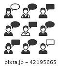 アイコン チャット ベクタのイラスト 42195665