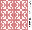 パターン 柄 模様のイラスト 42197020