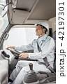 作業員 男性 トラックの写真 42197301