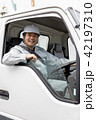 男性 トラック 運転の写真 42197310