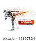 キックボクシング キック 足蹴のイラスト 42197324