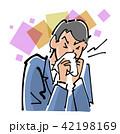 くしゃみ 風邪 インフルエンザのイラスト 42198169