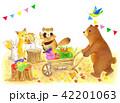 動物 マルシェ 森のイラスト 42201063