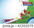 サッカー フットボール 蹴球のイラスト 42202079