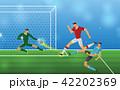 サッカー 試合 人のイラスト 42202369