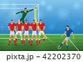 サッカー 試合 人のイラスト 42202370