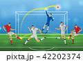 サッカー 試合 人のイラスト 42202374