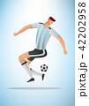 サッカー フットボール 蹴球のイラスト 42202958