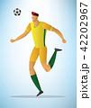 サッカー フットボール 蹴球のイラスト 42202967