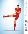 サッカー フットボール 蹴球のイラスト 42202970