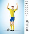 サッカー フットボール 蹴球のイラスト 42202982