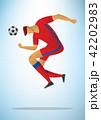 サッカー フットボール 蹴球のイラスト 42202983