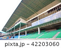 飯塚オート 福岡県飯塚市オートレース場 42203060