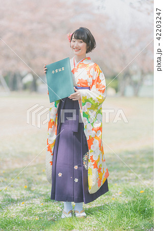 Sakura 42203247
