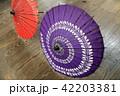 舞台で使用する和傘 42203381
