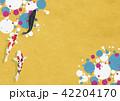円 鯉 黄色のイラスト 42204170