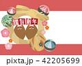 年賀状 亥 猪のイラスト 42205699