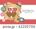 年賀状 亥 猪のイラスト 42205700