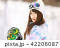 スノーボード スノボー 女性の写真 42206087