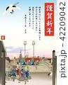 年賀状 2019 日本橋のイラスト 42209042
