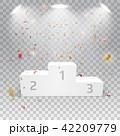 競争 競技 勝者のイラスト 42209779