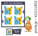 ゲーム 試合 キッズのイラスト 42211802