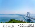 大鳴門橋 橋 鳴門海峡の写真 42211858