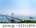 大鳴門橋 橋 鳴門海峡の写真 42211859