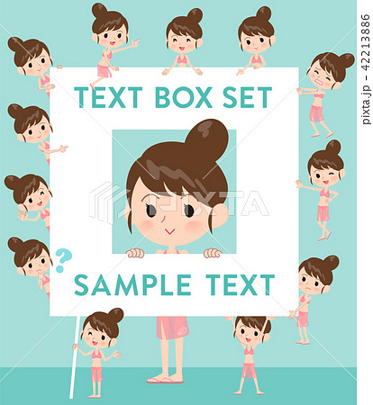 mom Swimwear style_text box 42213886