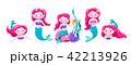 マーメイド マーメード 人魚のイラスト 42213926