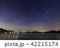 銀河 流れ星 蠍座 42215174
