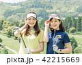 ゴルフ 女性 人物の写真 42215669
