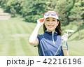 ゴルフ 女性 人物の写真 42216196